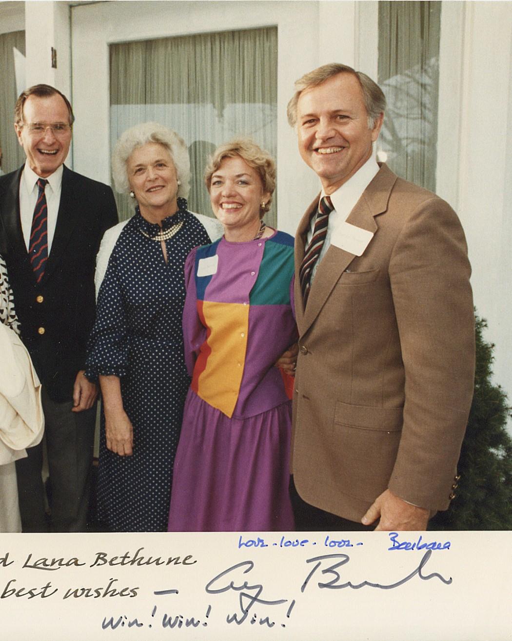 Bush VP